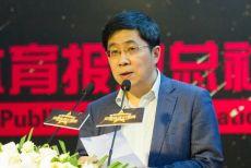 新华社体育部主任许基仁:媒体在推动体育产业