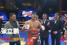 视频-鸿坤昆仑决MMA9开年首战 张立鹏熊竞楠等领衔出战