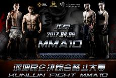 """鸿坤昆仑决MMA10对阵出炉!""""火麒麟""""王赛能否捍卫金腰带?"""