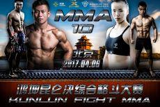 鸿坤昆仑决综合格斗冠军赛打响第十战,姜华:从0到10,只为做得更专业