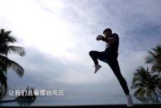位宁辉:对自己发挥失望,空帕不停搂抱压根没想和我拼拳