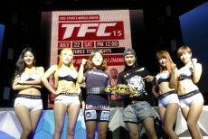 昆仑决张伟丽出征韩国,争夺TFC冠军金腰带