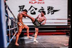 昆仑之路北京站即将打响,鸿坤助力中国新生搏击力量崛起!