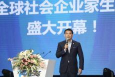昆仑决创始人姜华参加全球社会企业家生态论坛:弘扬尚武精神,打造中国体育名片