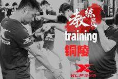 铜陵教练员培训是观摩今年诸神之战四强赛的最佳机会,涨技能与体验的绝佳配对