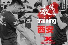 西安荣誉搏击将迎来昆仑决教练员认证培训