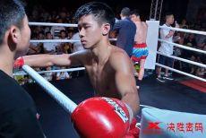 明晚,泰国仑披尼拳王管平,要打17岁中国小将