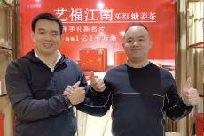 昆仑决与艺福集团将达成战略合作,搏击赛事与创新电商携手并进、合作共赢