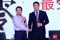 昆仑决姜华受邀出席「零界·新经济100人2019年CEO峰会」