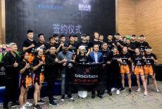 深圳盛力人和获百万赞助,美国运动电竞品牌Blackbox将冠名俱乐部