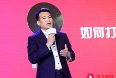 昆侖決姜華受邀出席2019年西瓜視頻格斗內容升級發布會
