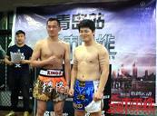 70公斤自由搏击,崇高vs庞学龙