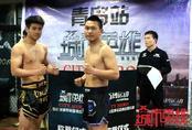 70公斤自由搏击,马晨凯vs王超