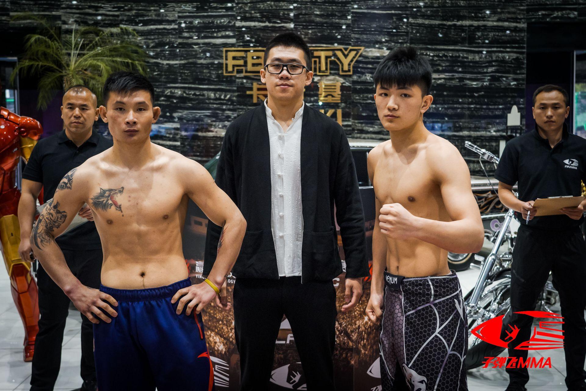 2019年4月20日昆仑决·子弹飞13 - 直播[视频] 乌小龙vs冯鹏朝