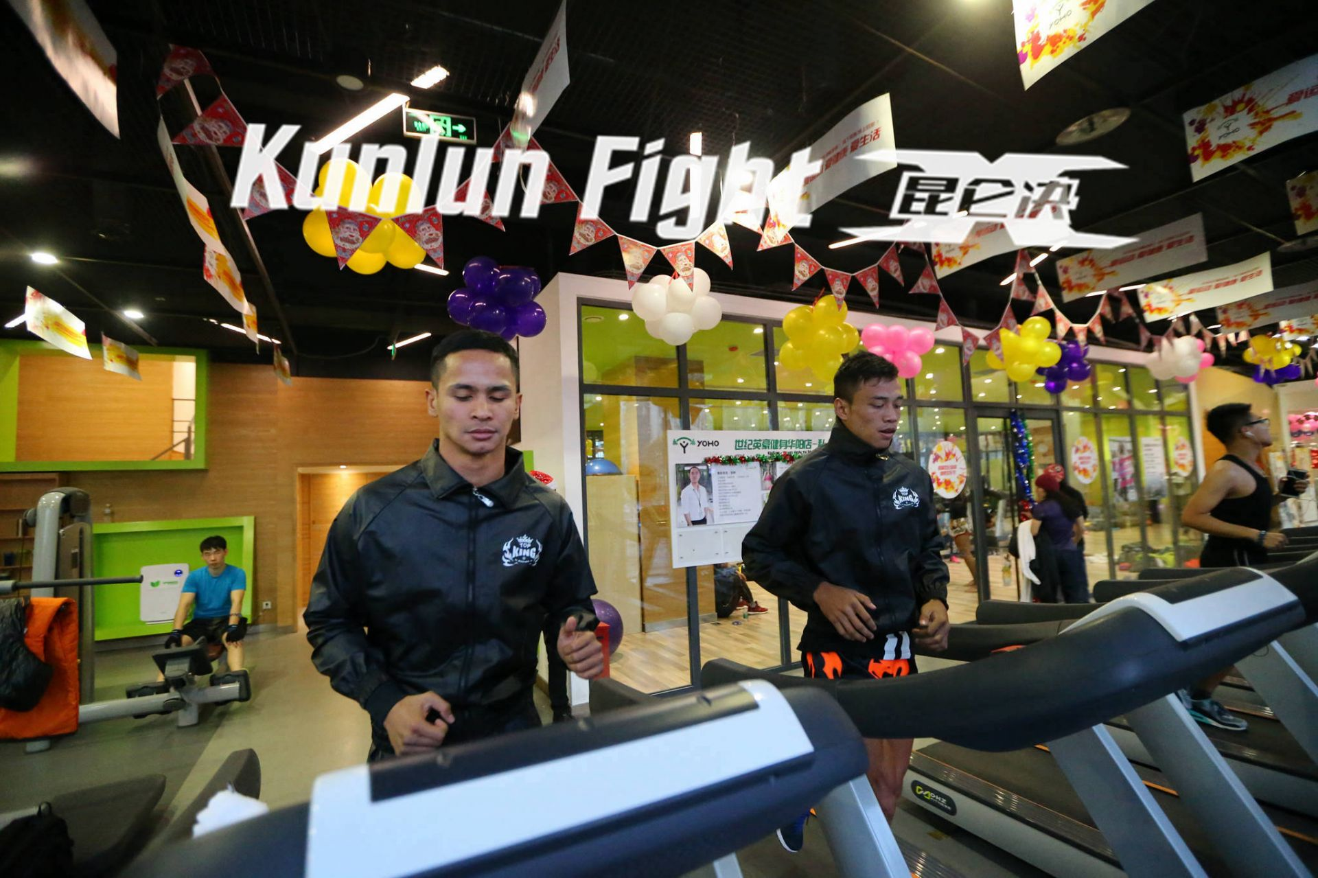 泰国双雄跑步
