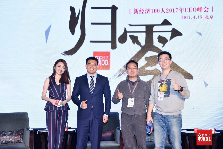 姜华获得最受欢迎CEO奖
