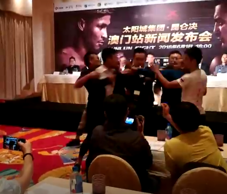 2018年6月1日昆仑决75 林强邦vs阿泰·伦龙(Amnat Ruenroeng) [视频]