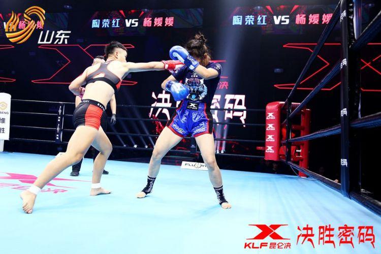 2018年10月17日昆仑决·决胜密码 – 直播[视频] 武德搏击vs北京战队