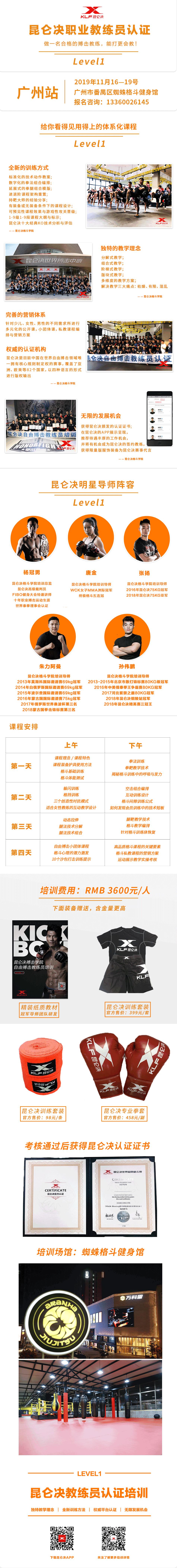 广州12.png